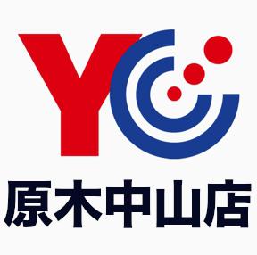 読売新聞販売店 原木中山店 千葉県市川市